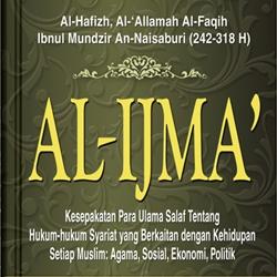 Al_Ijma