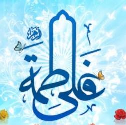 Ali_Fatimah