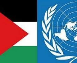 palestina pbb