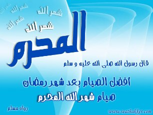Fasting month of Muharram